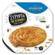 Αραμπατζή  Στριφτή Πίτα με Τυρί 850 gr
