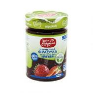 Παπαγεωργίου Μαρμελάδα Φραουλα Stevia 450 gr