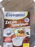 Giovanni Σκεύη Τροφίμων  26X19 X5.5  Σετ  3 Τεμάχια