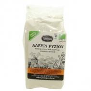 Βιολογικό Αλεύρι Ρυζιού 500 gr