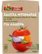 Μπάρμπα Στάθης Σάλτσα Ντομάτας Για Λαδερά 370 gr