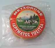 Μετσοβόνε Καπνιστό Ημίσκληρο Τυρί 150 gr