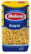 Melissa Κοφτό 500 gr