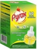Spira Υγρό Εντομοαπωθητικο 36 ml