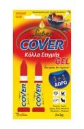 Cover Super Κόλλα Στιγμής Gel 3 gr (1+1 Δώρο)