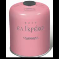 Ελ Γκρέκο Φιάλη Ροζ 450 gr