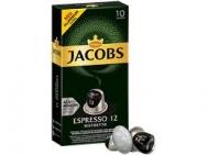 Jacobs (Espresso 12) Ristreto 10 Κάψουλες 52 gr για Μηχανή Nespresso