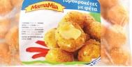 Mamamia  Κασεροκροκέτες  800 gr