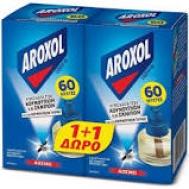 Aroxol  Υγρό ανταλλακτικό 45 ml 1+1 Δώρο