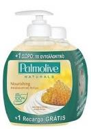 Palmolive Μέλι Κρεμοσάπουνο 300 ml + Ανταλλακτικό 330 ml