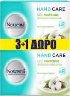 Noxzema  Σαπούνι  Talc Pampering 3 Χ100 ml