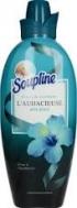 Soupline Συμπυκνωμένο Μαλακτικό Μπλε Υβίσκος 1.2 lt