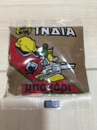 Ινδία Μπαχάρι Τριμμένο Φακελάκι 50 gr