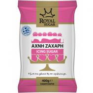 Royal  Άχνη Ζάχαρη 400 gr