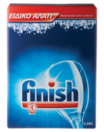 Finish Αλάτι Πλυντηρίου Πιάτων 2.5 kg