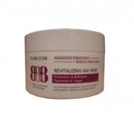 Farcom Μάσκα Μαλλιών 888 500 ml