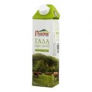 Ροδόπη Γάλα Χωρίς Λακτόζη   1 L