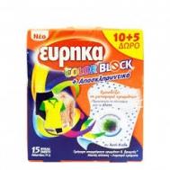 Εύρηκα  Color Block  Χρωμοπαγίδα 10+10 Δώρο
