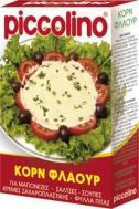 Piccolino Corn Flour 100 gr