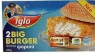 Iglo Fish Burger  Φιλέτο Ψαριών 227 gr