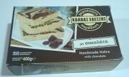 Χαλβάς Εδέσσης με Σοκολάτα 400 gr