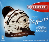 Γιώτης Μίγμα Παγωτού Cookies 497 gr
