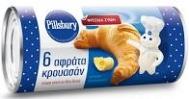 Pillsbury  φρέσκια   Ζύμη για Κρουασάν 200  gr