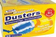 Status dusters 10  ανταλλακτικά
