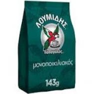 Λουμίδης Καφές Ελληνικός Παπαγάλος Μονοποικιλιακός   143 gr
