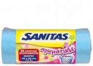 Sanitas Σακούλες Απορριμμάτων Μικρές 46x56 30 Τεμάχια