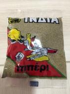 Ινδία Πιπέρι Μαύρο Τριμμένο Φακελάκι 100 gr