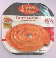 Chrissi Pita Στριφτή Κρεατόπιτα 850 gr