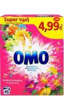Omo Σκόνη Πλυντηρίου Τροπικά Λουλούδια 45 Μεζούρες 2.745 kg