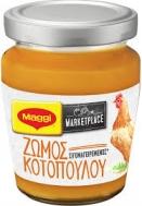 Maggi Υγρός  Ζωμός Κοτόπουλο   160 gr
