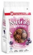 Παπαδοπούλου Nutries Μπουκίτσες με  Μύρτιλο 125 gr