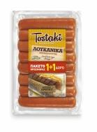 Creta Farms Τοστάκι Λουκάνικα τ. Φρανκφούρτης 1+1 Δώρο 700 gr