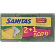 Sanitas Σφουγγαράκια Κουζίνας 2+1 Δώρο