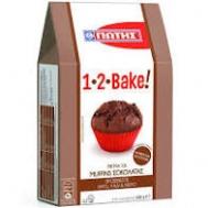 Easy Bake  Μίγμα για Muffins Σοκολάτας 500 gr