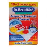 Dr. Beckmann Χρωμοπαγίδα 10+5 Τεμάχια