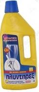 Πλυντηρέξ Υγρό Απορρυπαντικό Πλυντηρίου Πιάτων Λεμόνι  1 kg