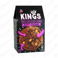Αλλατίνη Soft Kings Triple Chocolate 180 gr
