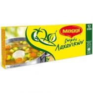 Maggi Κύβοι Λαχανικών 132 gr