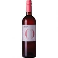 Ζαχαριάς Ομικρον  Αγιωργίτικο Ροζε Όινος  750 ml