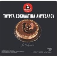 Ροδούλα Κατεψυγμένη Τούρτα  Σοκολατίνα Αμυγδάλου 800 gr