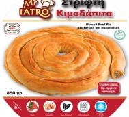 Mr. Iatro Στριφτή Πίτα με Κιμά 850 gr