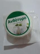 Ανθότυρο Τυρί Τυρογάλακτος 250 gr