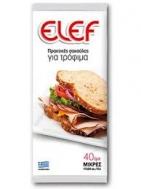 Elef Σακούλες Τροφίμων 17x24 40 Τεμάχια