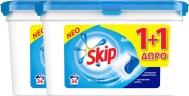 Skip Κάψουλες Πλυντηρίου  Duo Active Clean 24  Τεμάχια 1+1 Δώρο