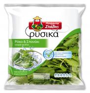 Μπάρμπα Στάθης Ρόκα και Σπανάκι Νεαρά Φύλλα Σαλάτα 125 gr