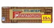 Παπαδοπούλου Μπισκότα Πτι Μπερ Ολικής Άλεσης 225 gr
